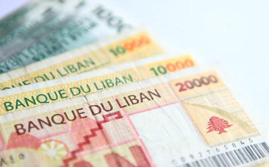 لبنان يسعى لجعل الطريق إلى التمويل سالكةً أمام الشركات الناشئة