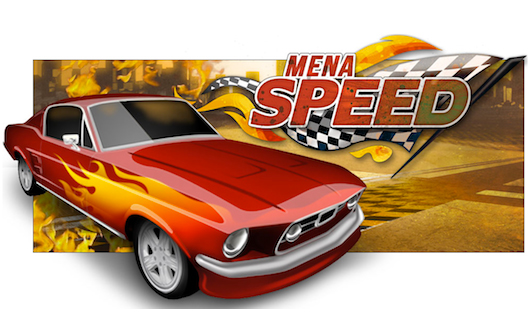 Quirkat Releases MENA Speed, a Game for Car Lovers