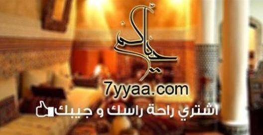 منصة تعزّز الروابط الاجتماعية في السعودية عبر تقنيات حديثة