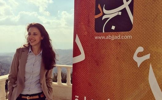 ما الجديد الذي تقدمه هذه المنصة الأردنية للكتب العربية؟