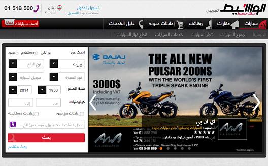 How Dubai media machine AWI is turning traffic into transactions with new car portal ArabsTurbo