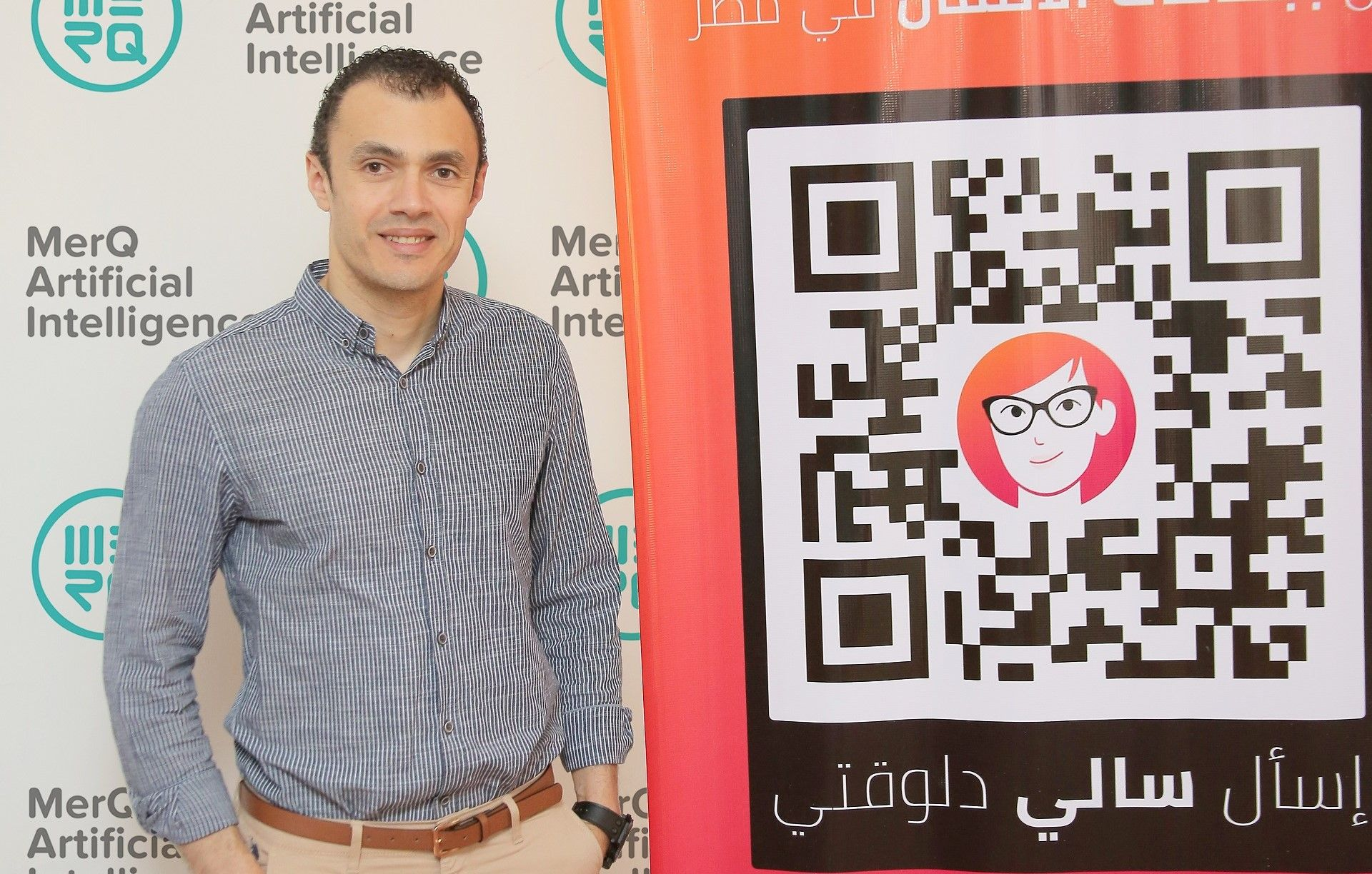 MerQ closes its seed funding round