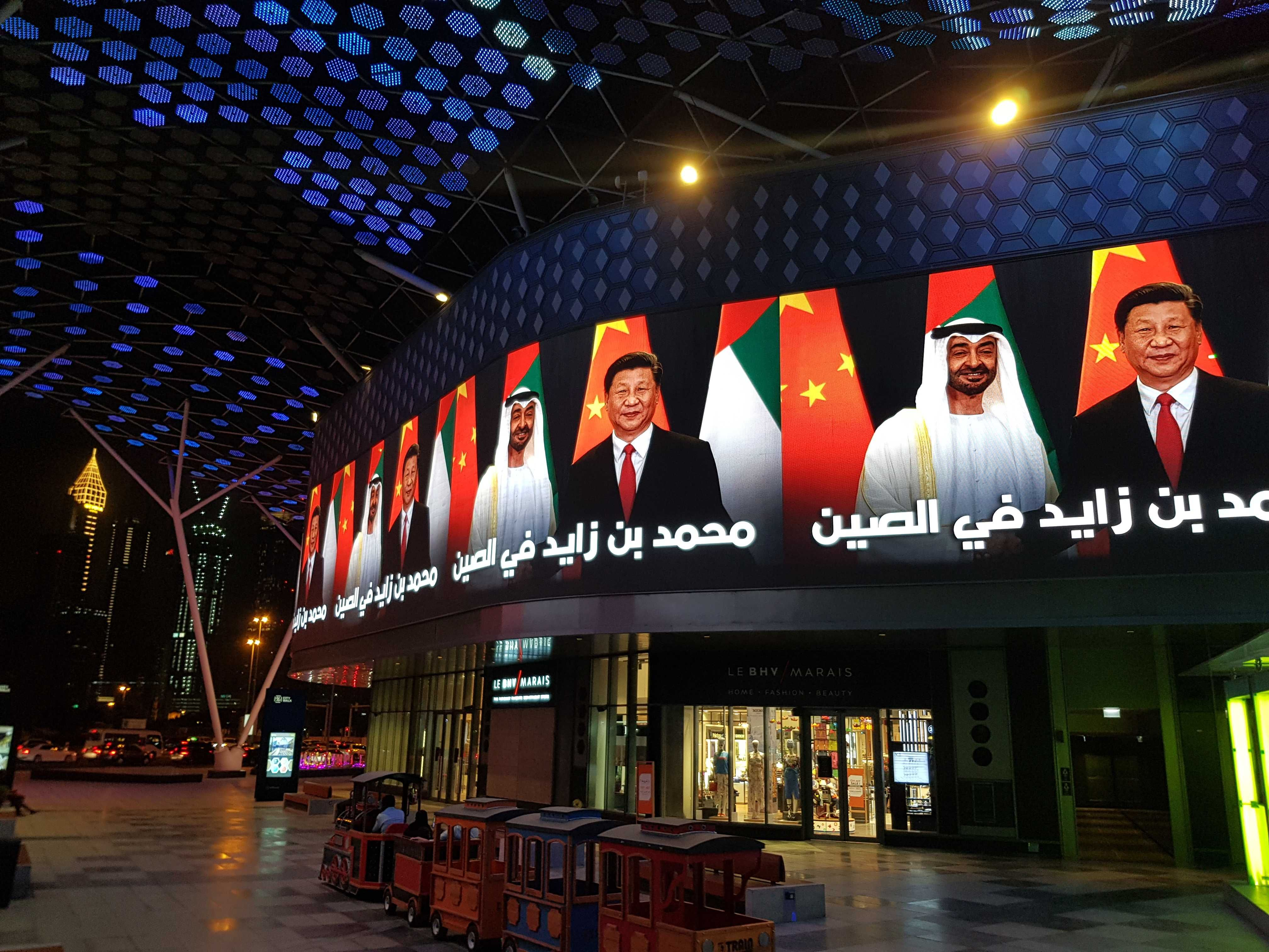 What impact will the recent UAE-China deals have on the Mid East startup sector?