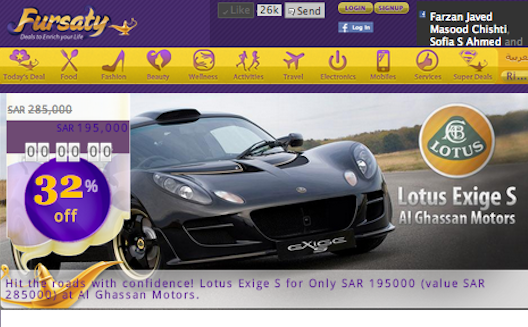 Need a Coupon for a Sportscar? Fursaty Offers Daily Deals, Saudi Style