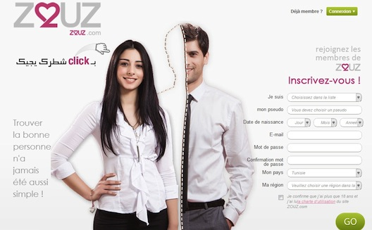 Zouz : quand lever beaucoup d'argent devient un handicap