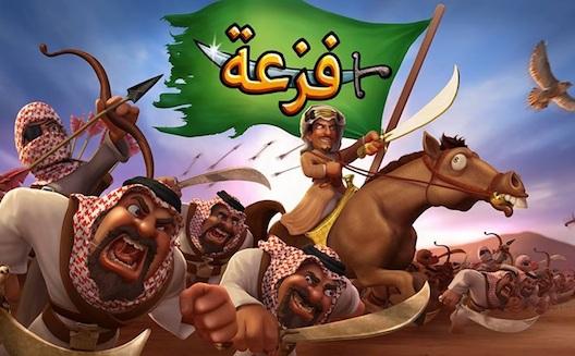 الألعاب في السعودية: ما بين الشعبي والمربِح