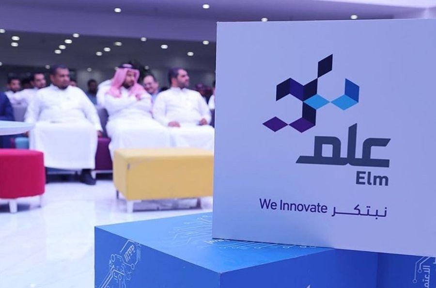 Saudi's Elm announces investment in Syarah