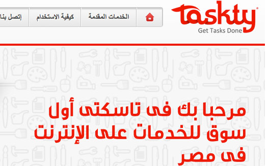 Taskty Launches to Provide Services to Egyptian Startups and Customers