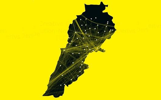 Circular 331: where has Lebanon's money gone?