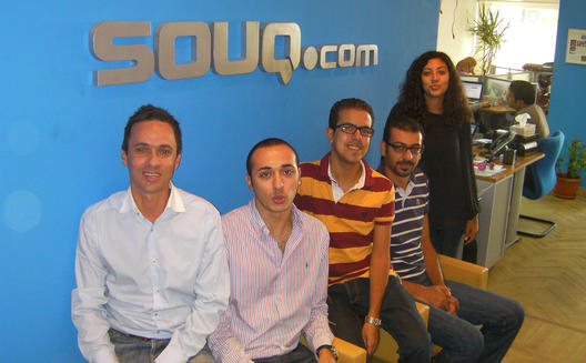 Souq in Egypt: Not Relinquishing its Crown Anytime Soon