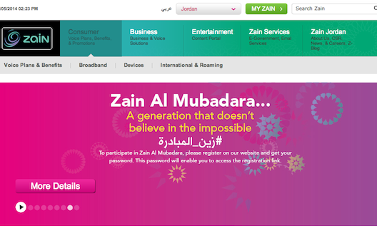 Zain engages with CER to plant the seeds for growth in Jordan