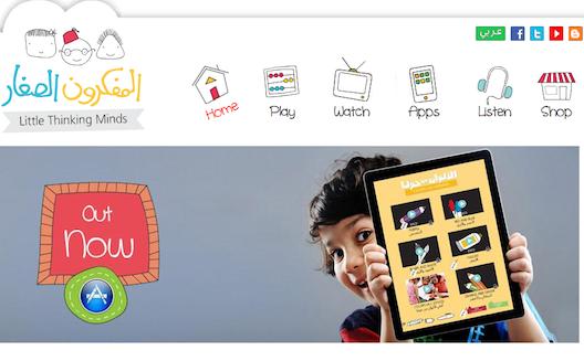 ثلاث شركات ناشئة تقود المحتوى التعليمي العربي في الأردن