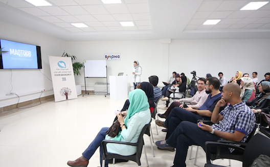 3 ways to accelerate and incubate in Iran