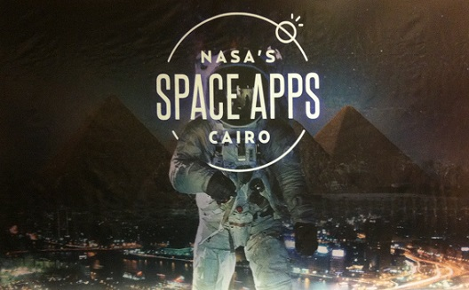 مسابقة تطبيقات الفضاء من 'ناسا' تأخذ المصرين إلى اللانهائية وما بعدها