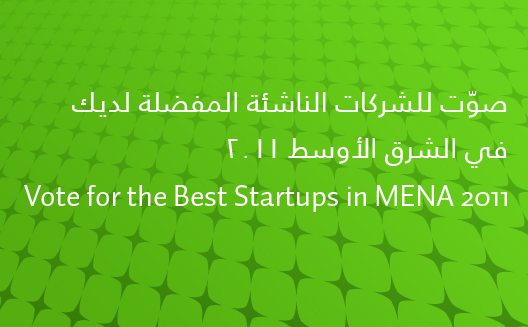 Vote for the Best MENA Startups of 2011!