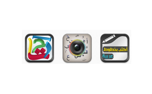 A Look at the Most Popular Arabic Apps for iOS