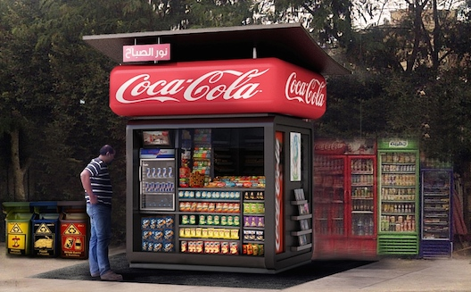 Cairo's streets get a makeover, beginning with sponsored kiosks