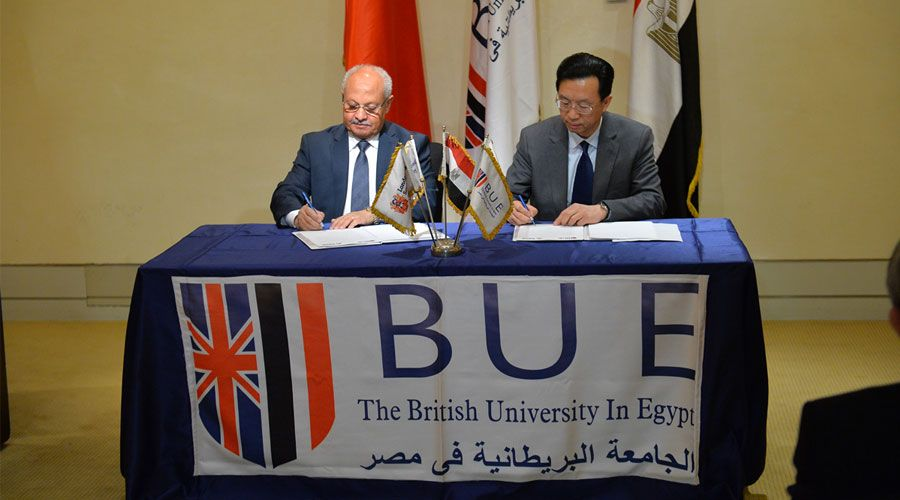 Region's first science park to open in Egypt this May