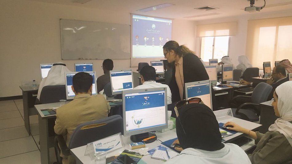 Humanizing e-learning as a response to crises in the MENA