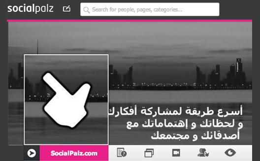 هل تبتكر اليمن شبكة اجتماعية تنافس فايسبوك؟