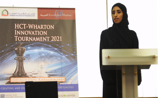 Meet The Winners of the HCT-Wharton Innovation Tournament 2021