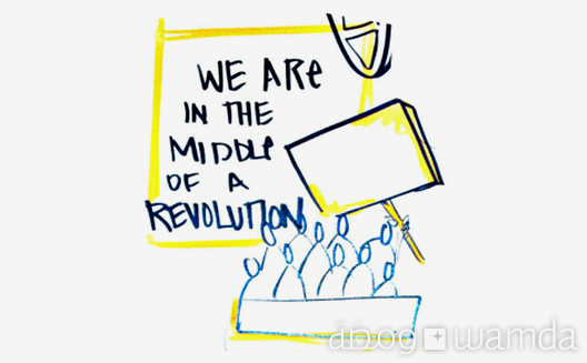 We Are in the Middle of a Revolution [Pic of the Week]