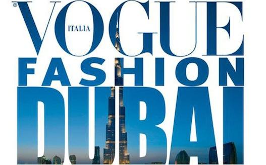 إعمار في دبي أطلقت صندوق تمويل بـ 100 مليون دولار للمصممين الناشئين