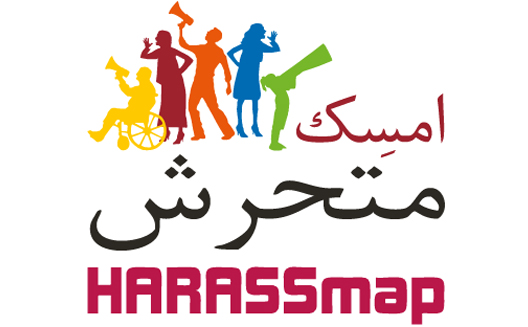 Using technology to conquer harassment in Egypt: A look at HarassMap