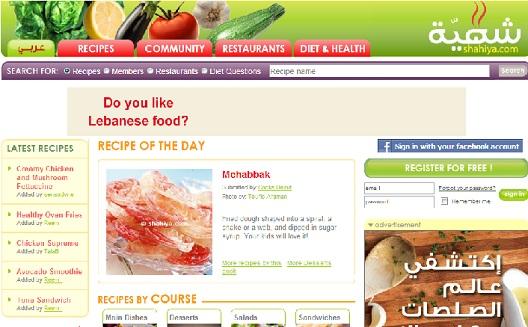 يضيف موقع الطبخ شهية وصفات بالإنكليزية وسيطلق تطبيقًا للأجهزة اللوحية