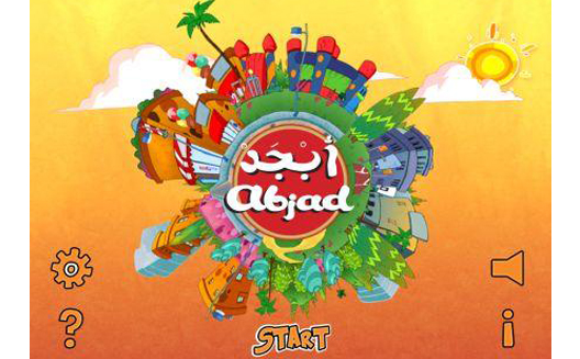iOS App Abjad City Teaches Kids the Arabic Alphabet