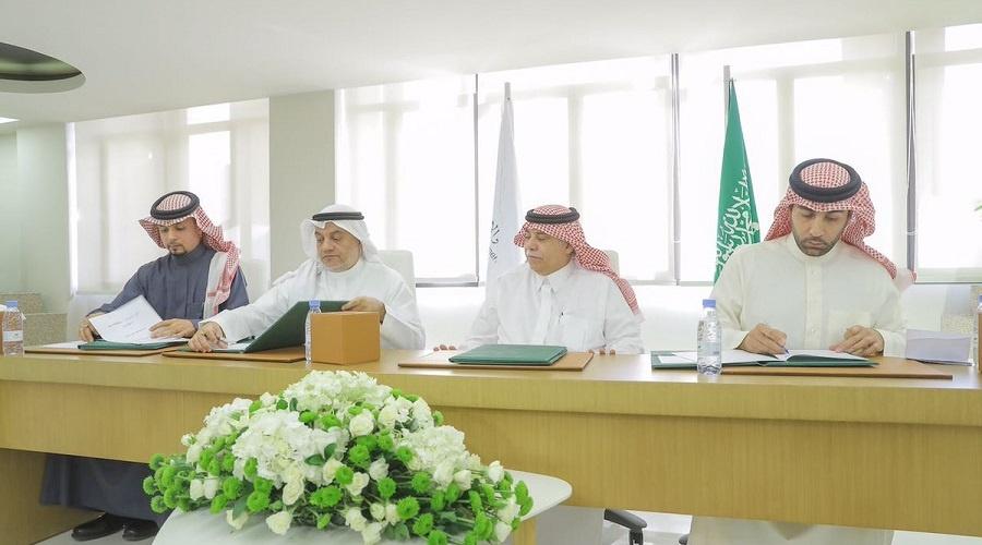 تسهيلات حكومية جديدة لرواد الأعمال في السعودية