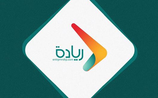 Tech World editor launches online guide for Saudi entrepreneurs