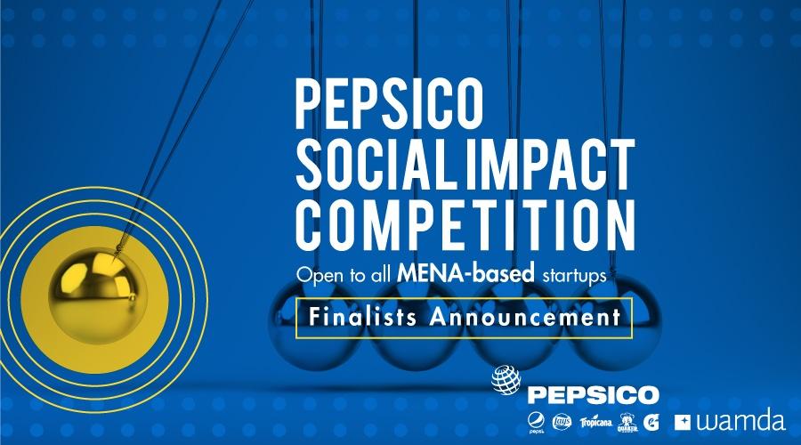 'مسابقة بيبسيكو للأثر الاجتماعي' تعلن عن المتأهلين للمرحلة النهائية