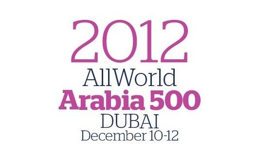 تعلن Arabia500 أسماء الشركات الأسرع نموًّا في الشرق الأوسط