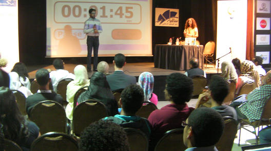 Get Up Start Up in Cairo: Alternative Education Wins the Day
