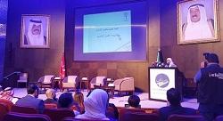 رائدات أعمال على 'إنستجرام' في الكويت
