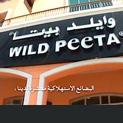 Wild Peeta: How to Keep Customers Coming Back