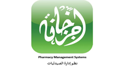 Agzakhana Offers Egyptian Pharmacists an Online and Mobile Pharmacy Platform