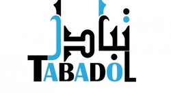 The Tabadol Week 2014 by Cambridge University