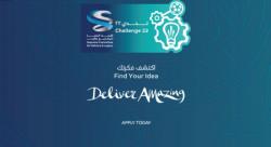 Challenge 22 Roadshow - Oman
