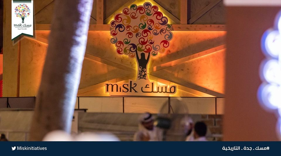 Misk Innovation's growth accelerator to invest $100,000 in Mena startups