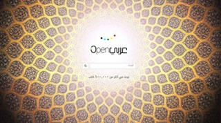 A Google for Arabic e-books