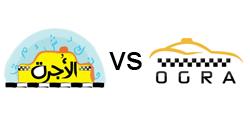 """""""أجرة"""" و""""الأجرة"""": تطبيقات التاكسي تزدهر في مصر"""