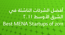 Full List - Final Results of the Best MENA Startups of 2011