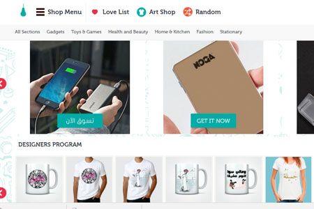 Saudi DokkanAfkar.com launches new 'Designer Program'