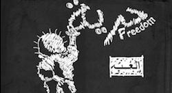 لعبة مغربيّة تعتمد على شخصيّة كرتونيّة فلسطينيّة تفوز بمسابقة زنقة للألعاب في السعوديّة