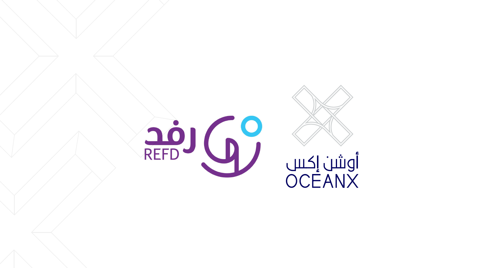 Refd secures investment from OceanX Holding