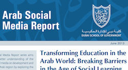 ما الدور الذي يؤديه الإعلام الإجتماعي داخل صفوف الدراسة؟