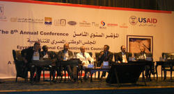 Egyptian National Competitiveness Council Disappoints: Where Were the Entrepreneurs?