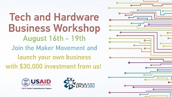 Oasis500 tech and hardware business workshop